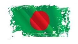 Bangladesh Chat rooms | Bangladesh chat room | Bangladesh chat room | Online friends